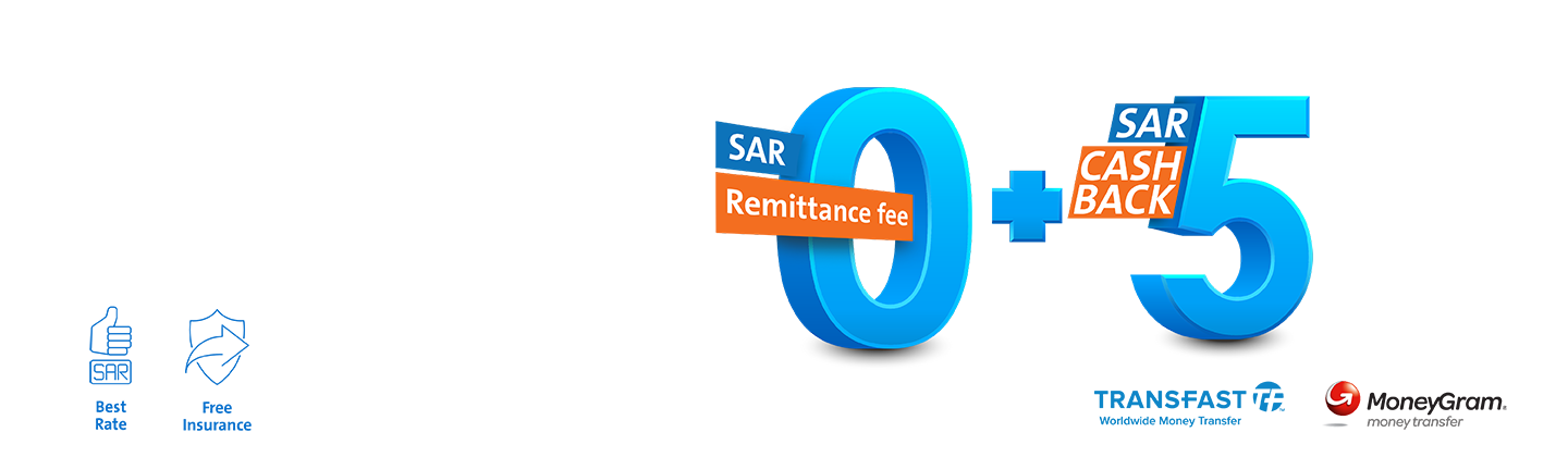 Remittance Offer